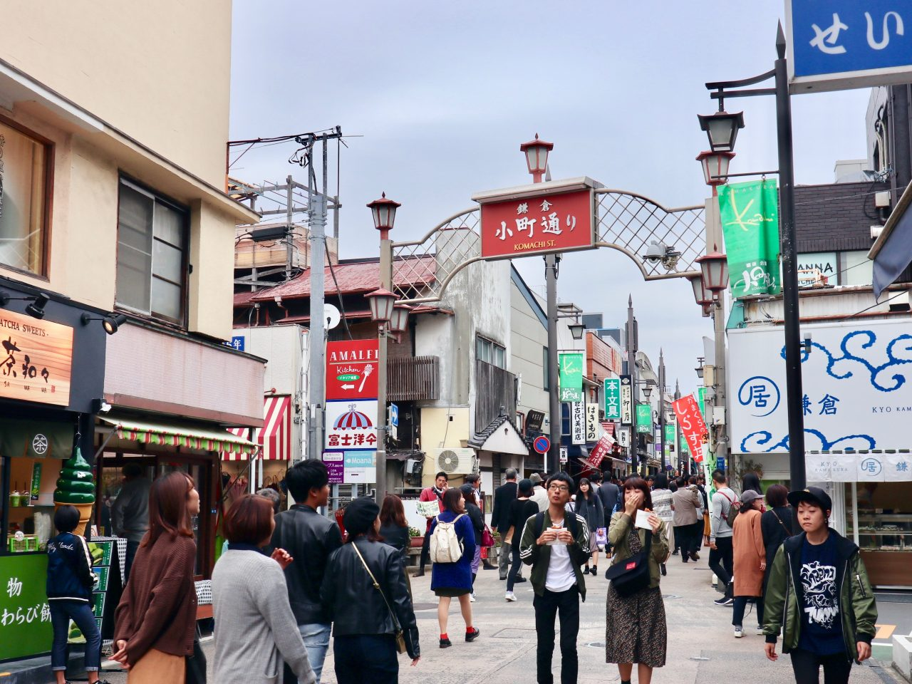 4 Spot Keren di Komachi Street, Jepang, Ada Kawasan Kuliner Ice Cream Unik